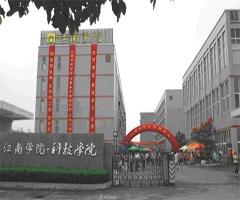 宁波大学科技产业园