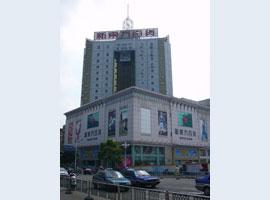 新东方商厦