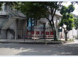广纺联产业园