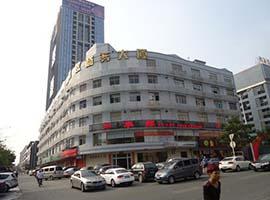 雍启商务大厦