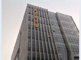 黄金屋大厦