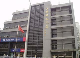 京雄科技大厦
