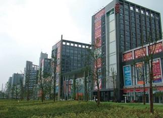 轻纺贸易中心