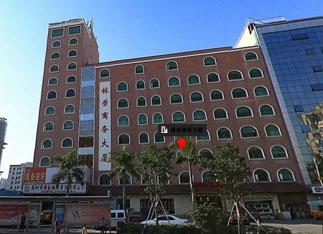 林荣商务大厦