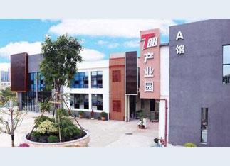 T26产业园