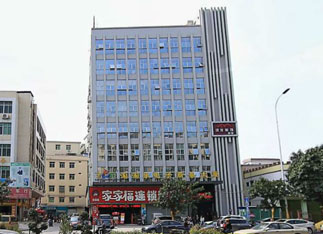 淘淘乐电子商务大厦