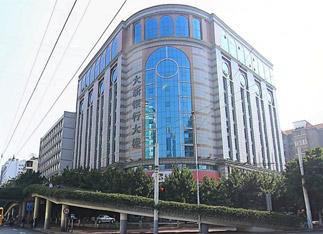 大新银行大楼
