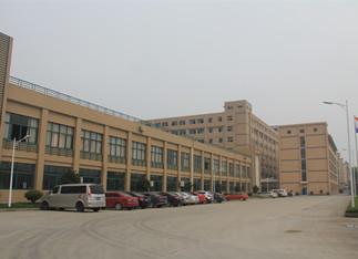 中国(杭州)跨境电商•萧山园区