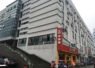 金南创业大厦