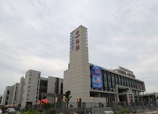泓隆电子商务园