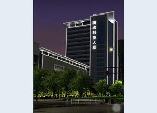 腾虎科技大厦