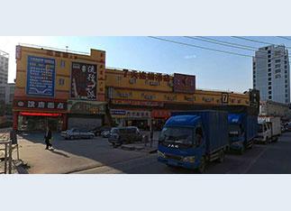 鑫源盛商业广场