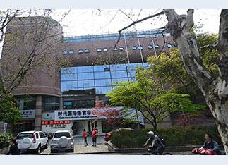浙江歌舞剧院业务大楼