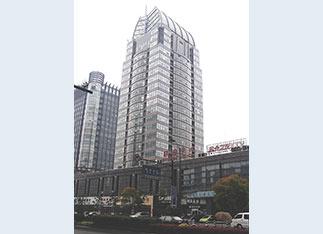 元华旺座中心