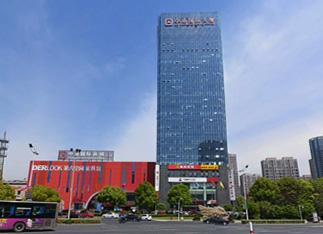 中南国际大厦