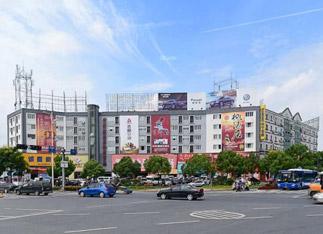 中兴商务广场