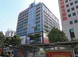 湖广通中商大厦