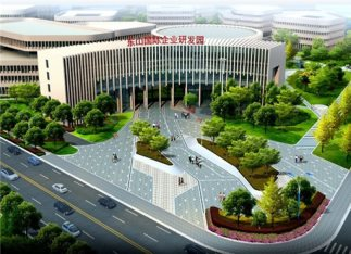 东山国际企业研发园
