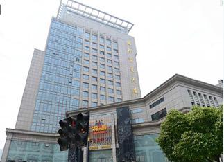 国际贸易大厦