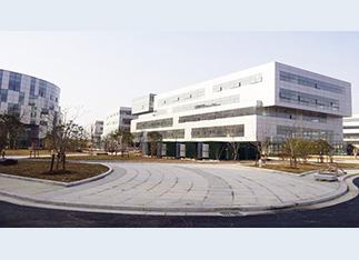 国际研发总部基地