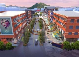 南岭1983创意小镇