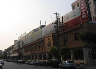 珠江路都市经济园