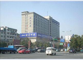 浙江科贸大厦