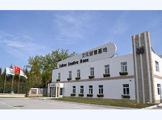 公园158文化创意基地