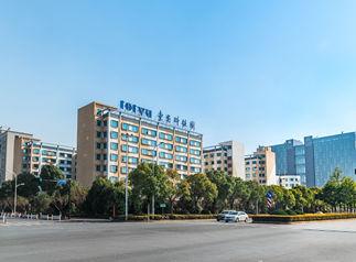新东忠智慧科技产业园
