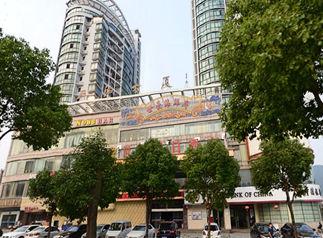 富阳东海石油大厦