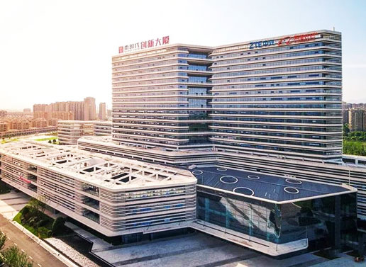 衢时代创新大厦