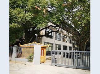 启梦・琶洲湾会展文化产业园