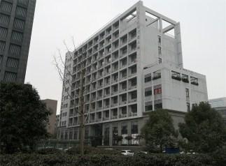 地质环境研究大楼