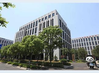 长三角电商中心