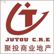 杭州聚投房地产代理有限公司