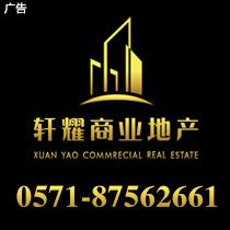 轩耀企业服务(杭州)有限公司