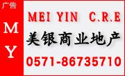 杭州美银房地产经纪有限公司