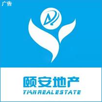 嘉兴市颐安房产营销策划有限公司