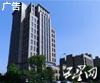 浙江经协发展大厦