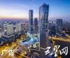 杭州来福士中心T2办公楼