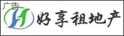 好享租房地产咨询策划上海有限公司