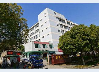 西湖科技园庆丰工业楼