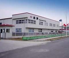 新立工业园