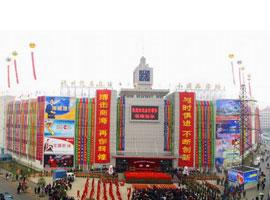 杭州汽车东站小商品市场