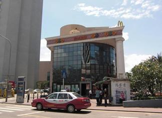 海滨商业中心