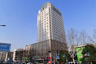 蓝天商务中心
