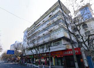 实业大厦商务中心
