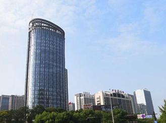 中化蓝天大厦