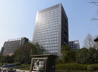 杭钢冶金科技大厦