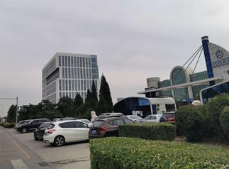 电子城・(北京)空港电子信息产业基地
